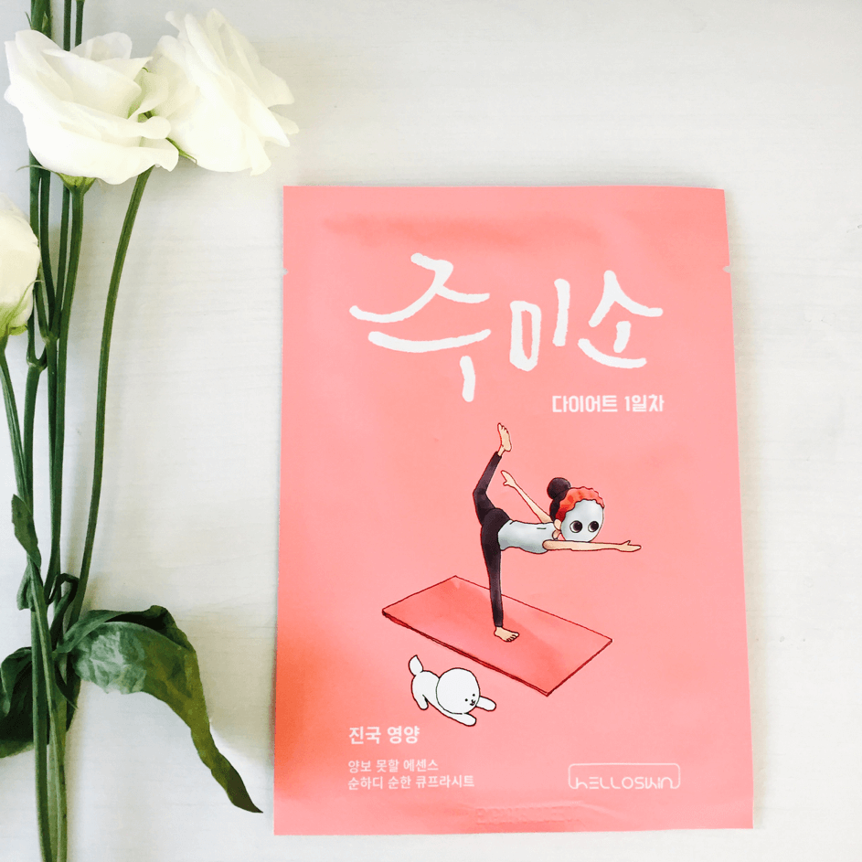 Sheet Masks - HELLOSKIN Jumiso Rich Nourishment Mask