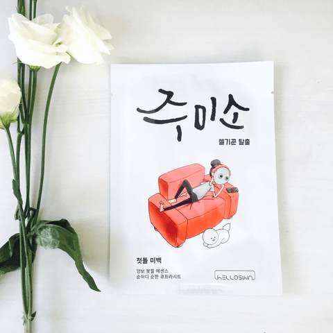 Sheet Masks - HELLOSKIN Jumiso First Skin Brightening Mask