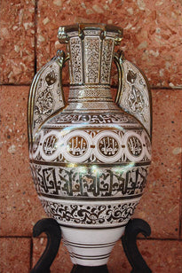 Islamic pottery example made with lusterware technique