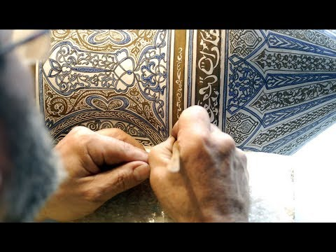 islamic pottery video thumbnail