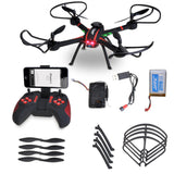 JJRC H11WH RC Drone (FREE SHIPPING)