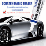 CAR SCRATCH MAGIC ERASER