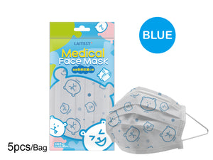 LAITEST MEDICAL FACE MASK - FOR KIDS USE | 4 PACKS (TOTAL 20 PIECES)