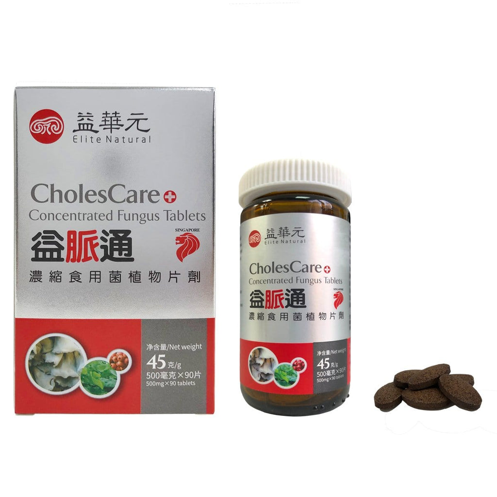 Elite Natural CholesCare Concentrated Fungus Tablet