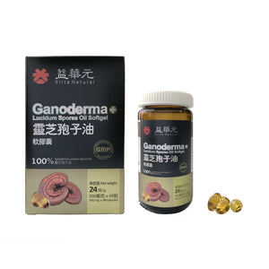 Ganoderma Lucidum Spores Oil Softgel