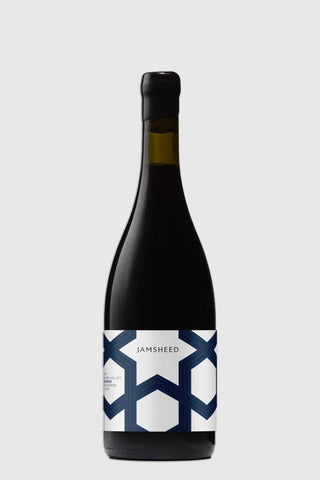 Jamsheed Harem Jamsheed Single Vineyard 2017 Wandin Sauvignon Blanc Wine