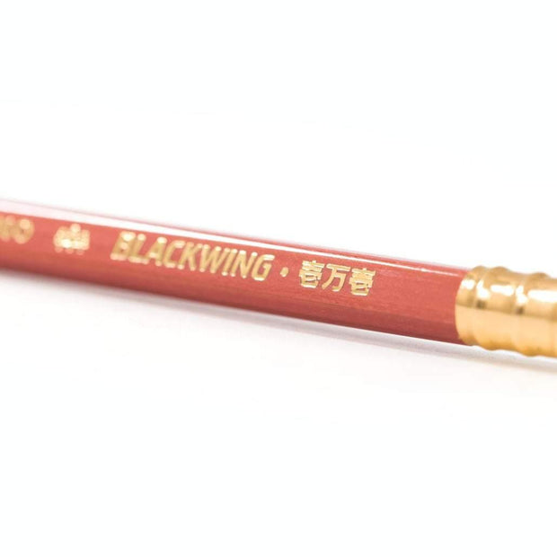 lápiz blackwing vol 10001