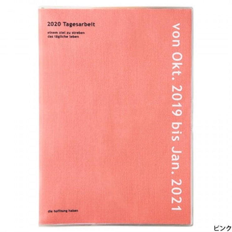 agenda 2020 cotton hightide