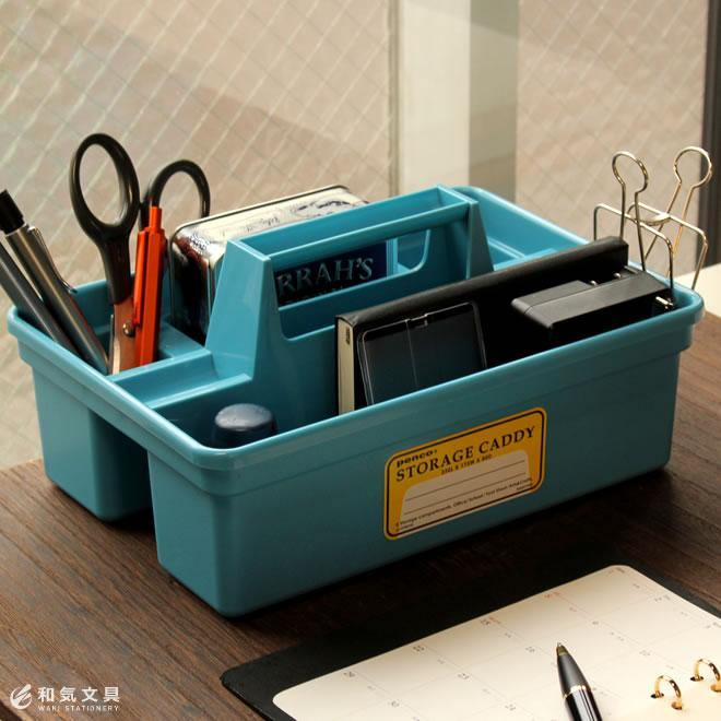 storage caddy penco