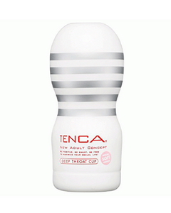 Tenga New Adult concept Masturbation cup-White