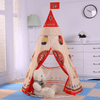 Indian Teepee Portable Playhouse