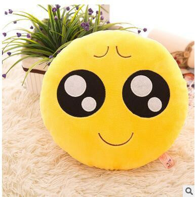 Cartoon Smiley Face Cushion