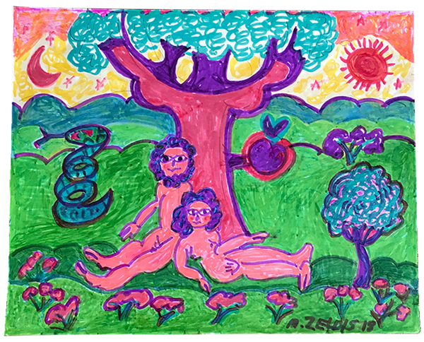 """Seated Adam and Eve"" by Malcah Zeldis"