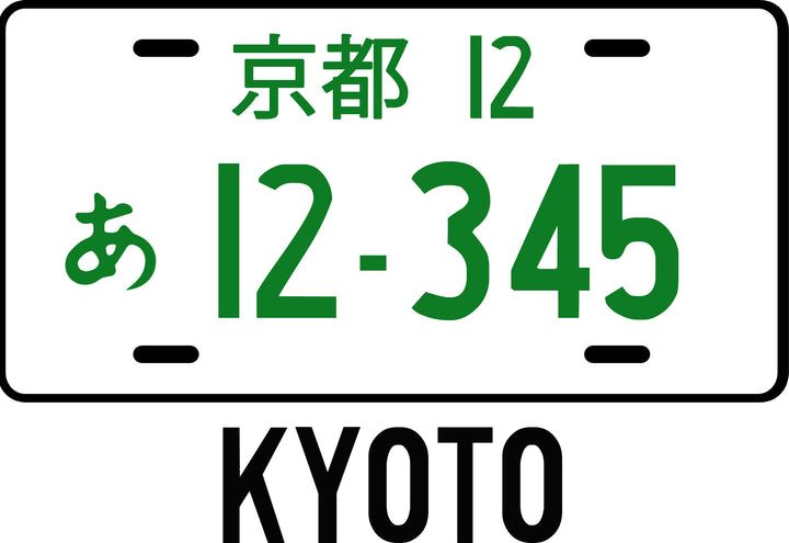 JAPANESE STYLE LICENSE PLATE TOKYO JAPAN MAde in USA