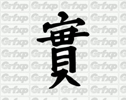Honesty Kanji Sticker