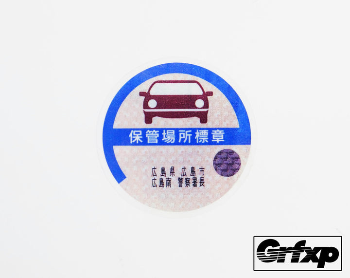 JDM Parking Pass Sticker
