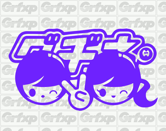 Manga couple sticker