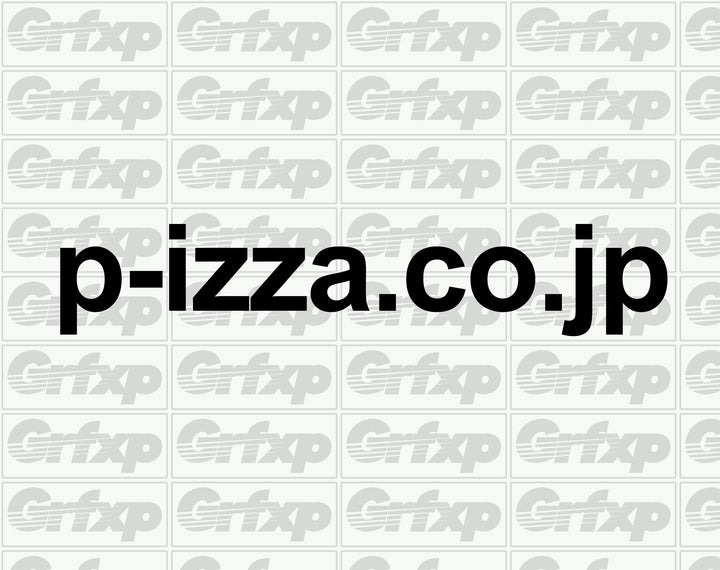 p-izza.co.jp Sticker