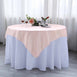 "72"" x 72"" Blush 