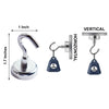 Pack of 4 | 8Lb Capacity Silver Heavy Duty Magnetic Hooks, Multipurpose Hanging Metal Hooks