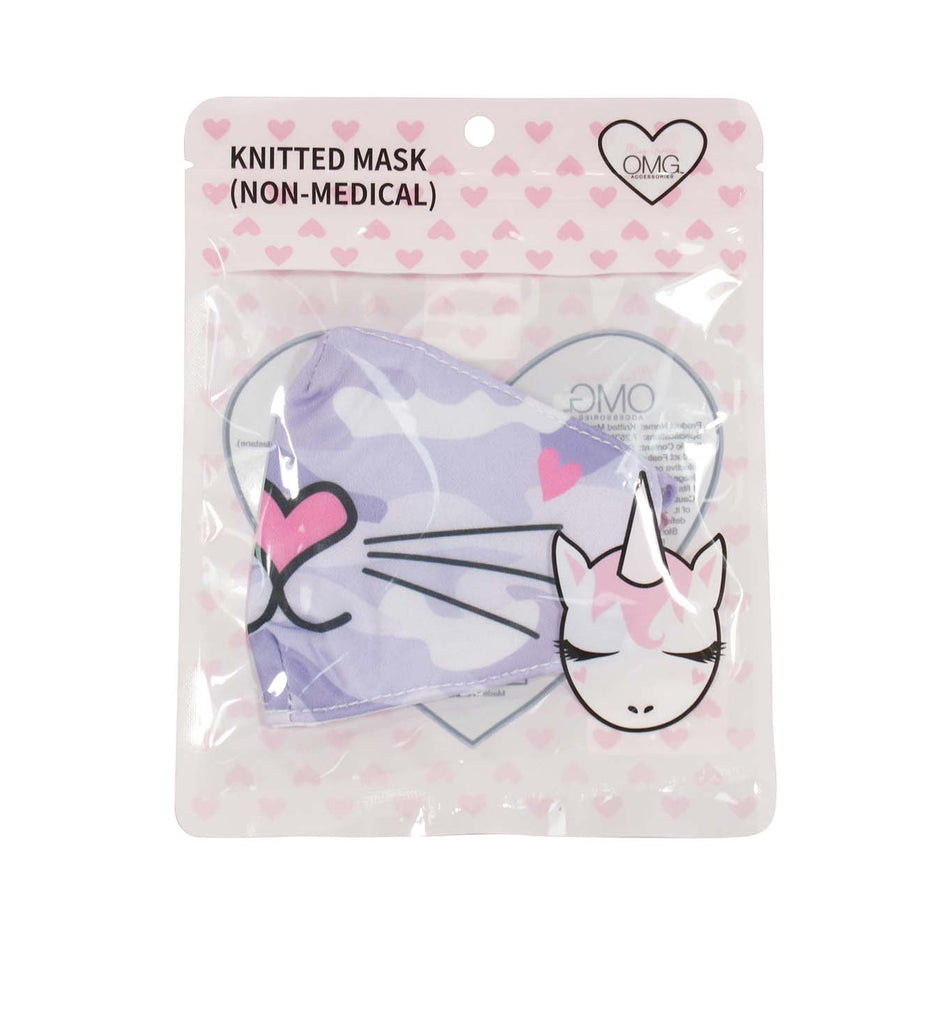 Miss Bella the Kitty Lavender Camo Icon Face Mask (Final Sale Item)