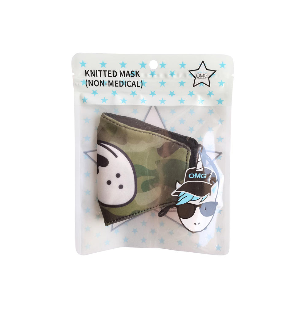 Dog Green Camo Face Mask (final sale item)