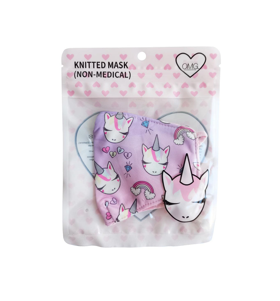Miss Gwen Lavender Ombre Print Face Mask (Final Sale Item)