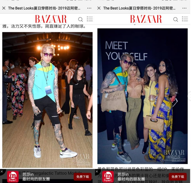 HARPERS BAZAAR CHINA ONLINE - BEST LOOKS FROM MIAMI SWIM WEEK 2019