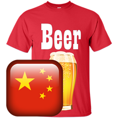China Beer T-shirt