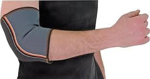 Aidapt Elbow Support