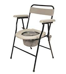 Aidapt Folding Commode