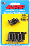 ARP 254-2901 (4.6 / 5.4 Ford Modular Flexplate Bolts)
