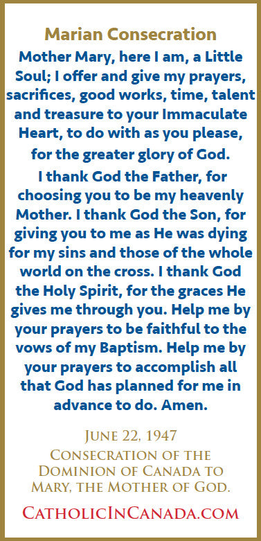 MC Prayer Card