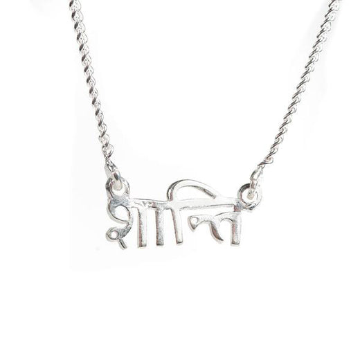 Shanti (Peace) Necklace – Silver