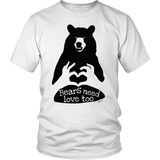 Eoteest: Bears Need Love Too, Funny Unisex T-shirt
