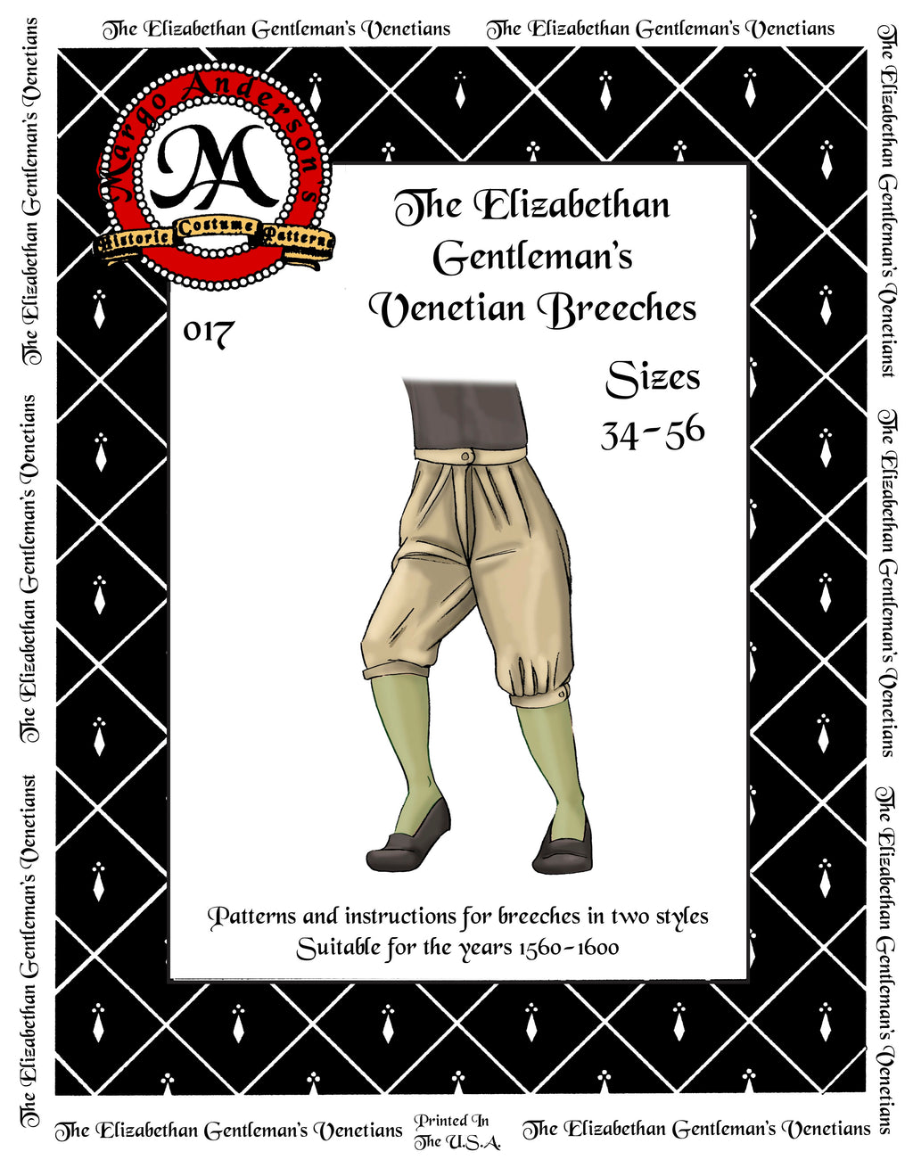 017 The Elizabethan Gentleman's Venetian Breeches