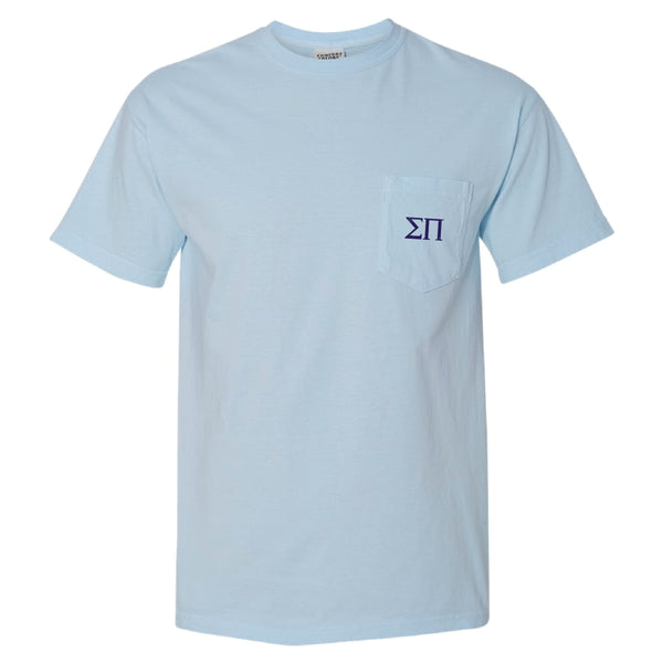 Fall Rush - SIGPI-17249