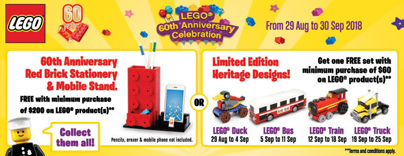 LEGO Gift With Purchase September 2018