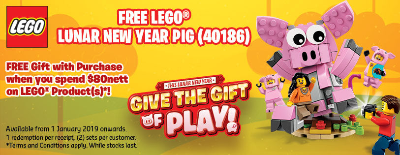 LEGO Gift With Purchase January 2019 Lunar New Year Pig 40186