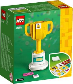 40385 LEGO® Trophy - LEGO® Bricks World