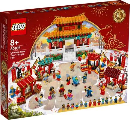 80105 Chinese New Year Temple Fair - LEGO® Bricks World