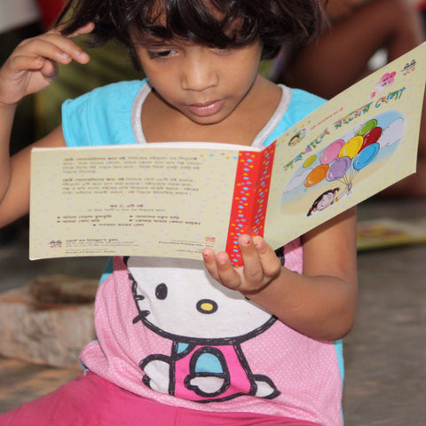 Provide one month of meals and tutoring - Disha's story.