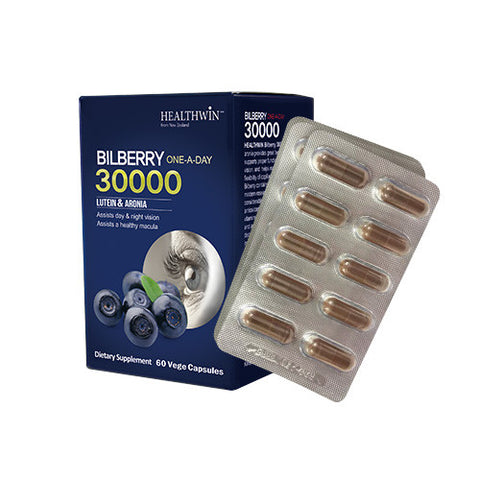 Healthwin Bilberry 30000mg, Lutein and Aronia 60 vege cap