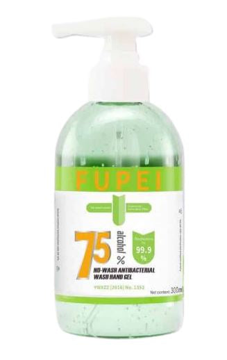 Sanitizer  – ANTIBACTERIAL WASH HAND GEL (300ml)