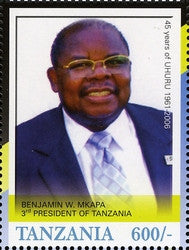45th Anniversary of Tanzania Independence (1961-2006) - Benjamin W. Mkapa - Philately Tanzania stamps