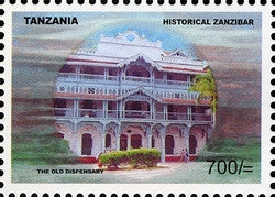 Historical Zanzibar - The Old Dispensary - Philately Tanzania stamps