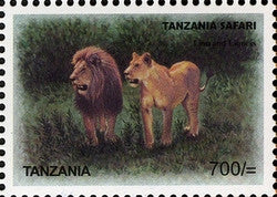 Tanzania Safari - Lion and Lioness - Philately Tanzania stamps