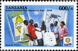 100th Anniversary of Rotary International - Malaria Project - Philately Tanzania stamps