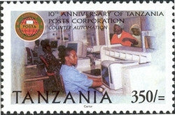 10th Anniversary of Tanzania Posts Corporation - Philately Tanzania stamps