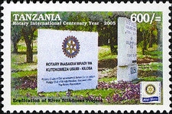 100th Anniversary of Rotary International - Eradication of River Blindness Project - Philately Tanzania stamps